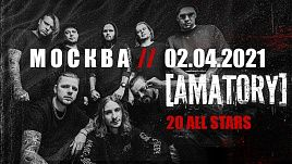 Amatory - 20 All Stars (Live in Moscow 2021)