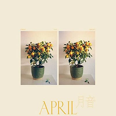 Emmy The Great - April/月音