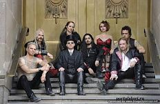 Therion - Live Wacken Open Air 2016